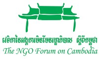 NGO Forum_Logo